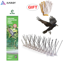 AMKOY 1-12M Stainless Steel…