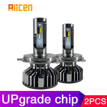 Araba far H4 110W 16000LM LED H7 canbus H1 H3 H8 H11 9005 9006 55W 20000lm 6500K araba Styling oto far sis ampuller