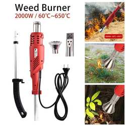 2000 Вт электрическая газонокосилка Weeder Электроинструмент электрическая машина для выжигания сорняков профессиональная прополка высокая
