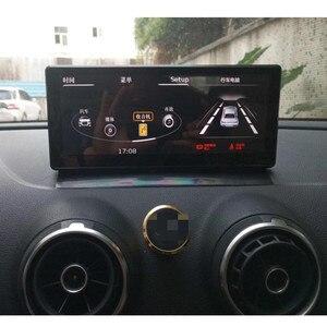 Android 7.1 car radio gps navi