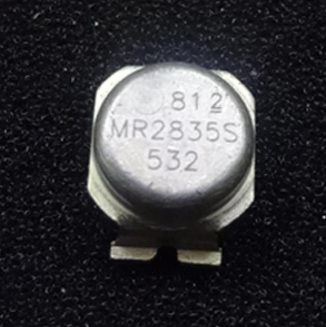 new 10 pcs MR2835S 62A23V MR2835 image