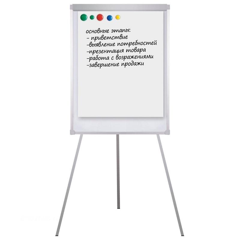 Board Flipchart BRAUBERG, 70*100 Cm,
