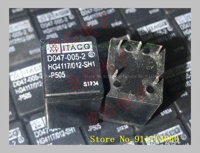 D047-005-2 HG4117 012-SH1-P505 4117-2A-12V старого