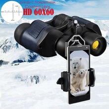 Бинокль с ночным видением 60x60 5 3000 м