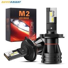 2 шт Автомобильные светодиодные лампы h1 h4 h7 12 В 6500 к 9005