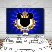 만화 마우스 1 생일 파티 블루 포스터 배경 소년 베이비 샤워 사용자 정의 사진 배경 벽에 사진