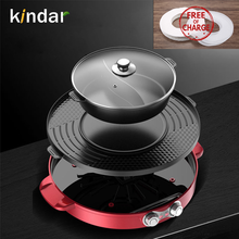 Bbq Grill Hot pot barbecue pot roast home non-stick electric grill smokeless barbecue tray multifunction baking pan