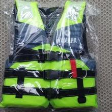 Наружный рафтинг yamaha спасательный жилет для детей и взрослых для плавания и подводного плавания, рыболовный костюм, профессиональный костюм для дрифтинга 15-120 кг