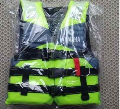 Outdoor rafting yamaha life jacket for kids and adult swimming snorkeling fishing suit Professional drifting level suit 15-120kg
