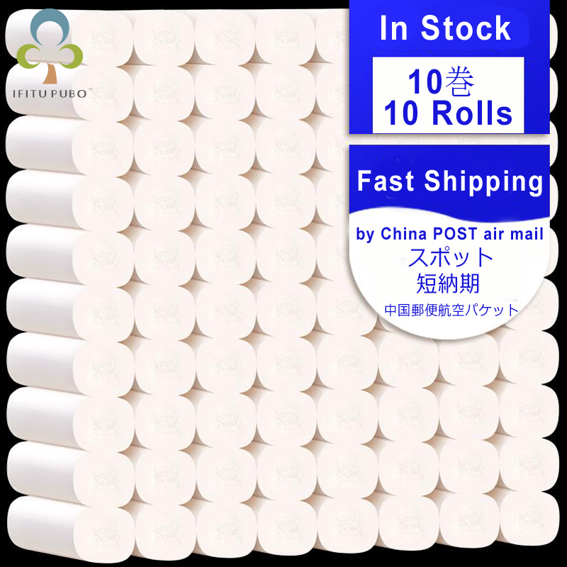 10 Rolls/Lot Fast Shopping Toilet Roll Paper 4 Layers Home Bath Toilet Roll Paper Primary Wood Pulp Toilet Paper Tissue Roll GYH