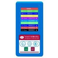 PM2.5 10 1.0 محلل الجسيمات الاستشعار USB يده اختبار رقمي داخلي في الهواء الطلق الفورمالديهايد المنزلية كاشف جودة الهواء على
