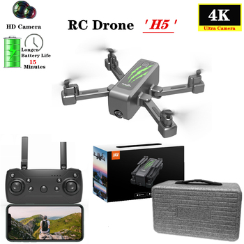 RC Drone 4K HD Wide Angle Camera Wifi FPV Optical Flow Selfie Quadcopter with Stabilization Gimbal 50X Zoom ESC Camera Toy Gift