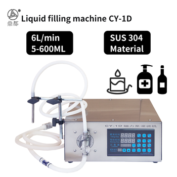 Semi-Automatic Small Liquid Filling Machine CY-1D Candle Glycerine Wine Disinfectant Juice Essential Oil Milk free shipping competitive price semi autoamtic liquid bottling machine for small business
