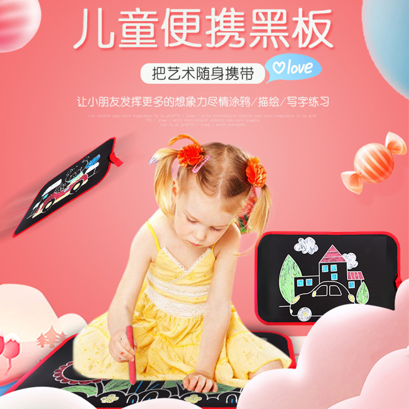 Children Chalk Bag Blackboard Small Drawing Book Graffiti Lettering Notebook Set Portable Small Drawing Book Wipable Picture Boo