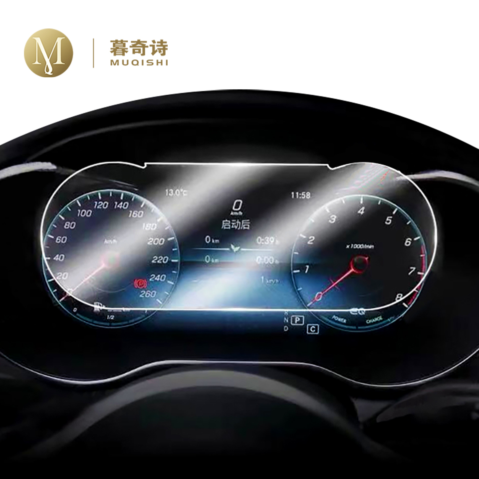 For <font><b>Mercedes</b></font> benz Class C 2019 2020 dashboard panel screen film tempered glass LCD cover protector C180 C260 C300L C300 L C <font><b>180</b></font> image