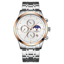 REWARD Fashion Sport Men Watch Top Quality Luxury Quartz Watches Multi-Functions Clock Leather Band  JD-RD81009L