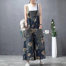 Летний новый женский джинсовый комбинезон размера плюс на бретельках