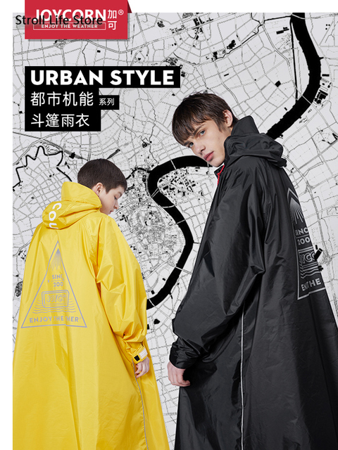 Long Rain Coat Women Full Body Windproof Yellow Rain Coat Electric Motorcycle Riding Rain Poncho Men Gabardina Mujer Gift Ideas 2