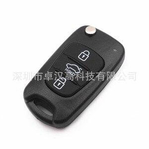Для Hyundai купе/Tiburon/Tuscani, вместо Оригинального заводского автомобильного ключа, новые 3 кнопки, сменный корпус автомобильного ключа