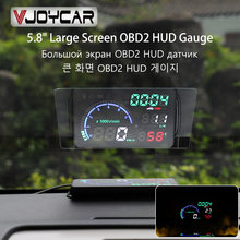Obd2 hud cabeça do carro up display 5.8 a8 a8 led windscreen projetor obd scanner velocidade de aviso combustível alarme dados ferramenta diagnóstico 4 kk6