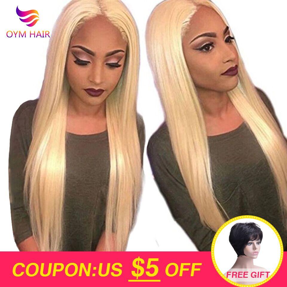 OYM волос 13x4 613 Мёд блондинка не Реми бразильские прямые волосы Синтетические волосы на кружеве человеческие волосы парик 150% плотность