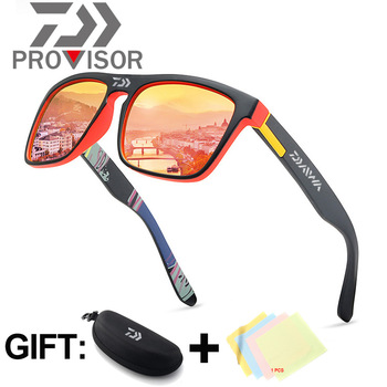 Vyriški poliarizuoti žvejybos akiniai vasaros lauko alpinizmas madingi spalvingi kino sportiniai saulės akiniai