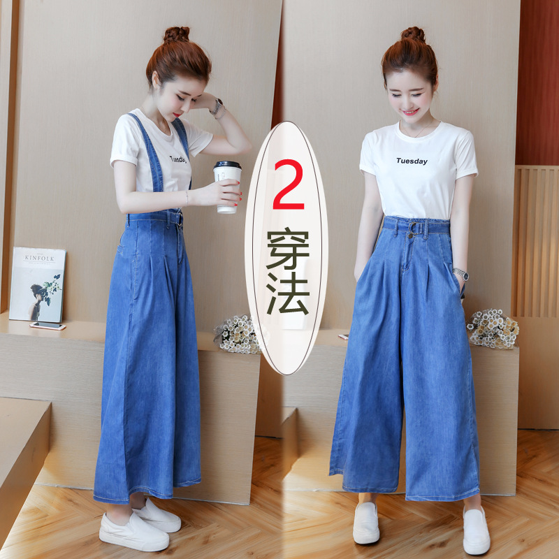2019 Spring And Summer New Style Korean-style Trumpet Loose Pants Cowboy Suspender Pants Women's