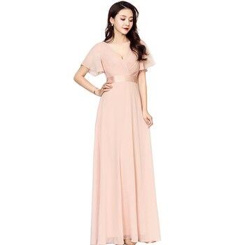 Holievery  Short Sleeves Chiffon A Line Bridesmaid Dresses 2020 Pleated Wedding Party Dress vestido madrinha