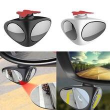 Quente 360 rotação ajustável convexo espelho retrovisor do carro espelho de ponto cego espelho grande angular da roda dianteira do carro assistido espelho