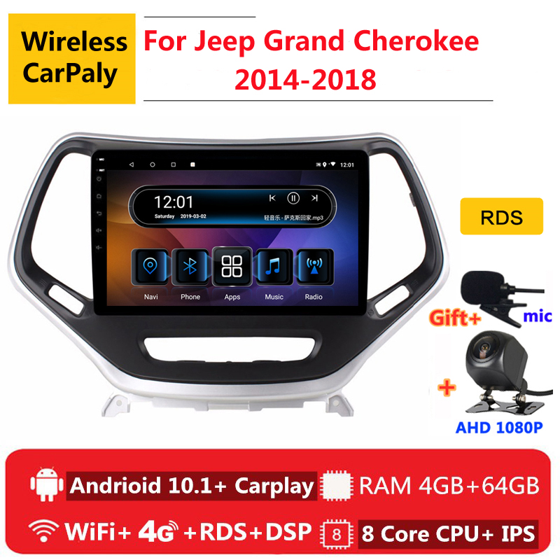 2 din 8 core android 10 car radio auto stereo for Jeep Grand Cherokee 2014 2015 2016 2018 navigation GPS DVD Multimedia Player image