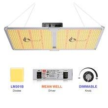 Светодиодный светильник высокой эффективности для выращивания