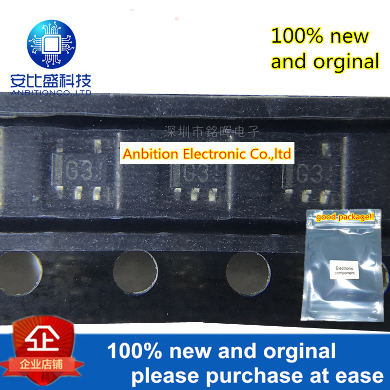 10pcs 100% New And Orginal UMG3NTR UMG3N UMG3 Silk-screen G3 SOT353 50V 0.1A NPN In Stock