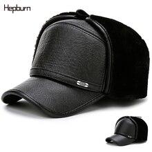 Hepburn Brand winter warm PU Baseball Cap Bomber Hats Thicker Plus Velvet Keep Warm Woman The Snow Male Bone Ski