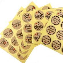 Винтажная самодельная наклейка с надписью «with love» 100 шт/лот