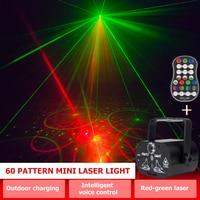 Disco Ball Party Lights controllo vocale luce da discoteca proiettore a LED lampada stroboscopica festa di compleanno Car Club Bar Karaoke Atmosphere Light