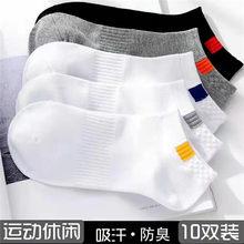 5 pares meias femininas verão absorvente de suor invisível meias curtas esportes de verão estilo universitário listrado all-match senhoras meias