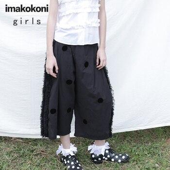 цена на imakokoni black polka dot lace casual pants original design loose nine points wide leg pants female summer 182314