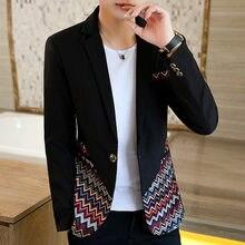 Модный Мужской приталенный пиджак Клубная стильная разноцветная