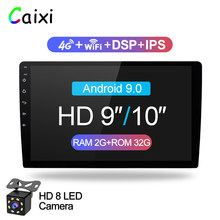 9/10 Inch Android 9.0 2 Din Auto Radio Multimedia Spelersi Universele Auto Stereo Gps Navigatie Bluetooth Video Player Achter Cam(China)