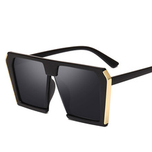 New European And American Trend Vintage Big Square Sunglasses Fashion Metal Frame Women Glasses Anti-ultraviolet Sunglasses niksihda 2019 european and american pop polarized sunglasses fashion sunglasses anti ultraviolet sunglasses uv400