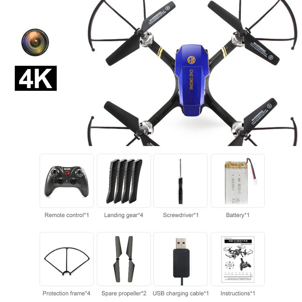 2020 Professional Drone 4K HD Aerial Photography 5G Wifi Drop-resistant Remote Control Quadcopter GPS positioning RC Helicopters