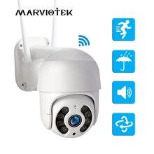 Auto tracking kamera IP zewnętrzna kamera noktowizyjna Mini Speed Dome kamera telewizji przemysłowej 1080P bezpieczeństwo w domu nadzór wideo kamera ipcam 5MP