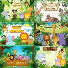 Inmemory floresta animal selvagem safari selva festa recém-nascido do bebê chuveiro menino 1st aniversário pano de fundo personalizado fotografia fundo
