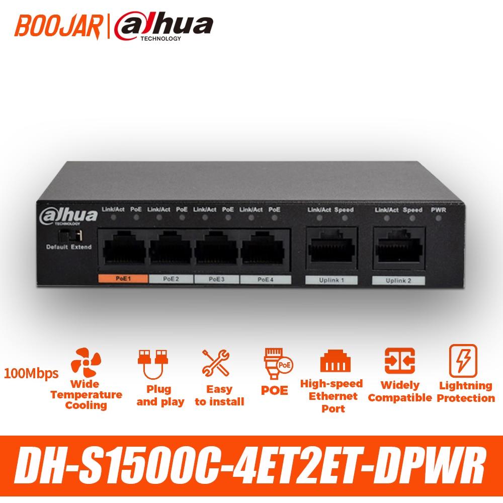 Сетевой коммутатор Dahua 4ch с поддержкой PoE и протоколов Hi-PoE