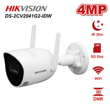 Hikvision DS-2CV2041G2-IDW 4MP Wireless Bullet IP Camera IR 30m Support SD Card Slot Waterproof IP67 WIFI Network Cam