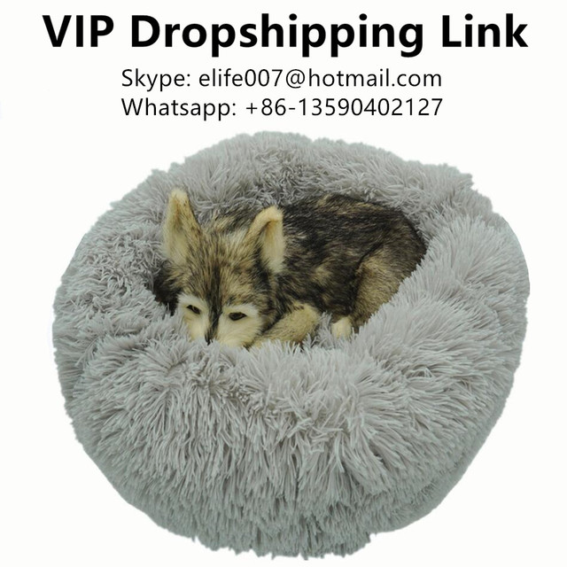 VIP Link Pet Dog Bed For Large Big Small Cat House Round Plush Mat Sofa Dropshipping Center Best Product Find Selling 2