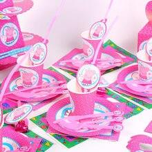Peppa pig festa decoração suprimentos festa de aniversário das crianças feriado utensílios de mesa decoração adereços toalha de mesa decorações interiores