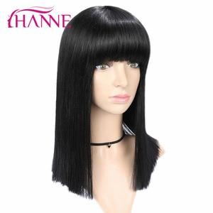 Image 2 - HANNE Schwarz Medium Perücken für Schwarze Frauen Gerade Perücke Mit Pony African American Natürliche Synthetische Haar
