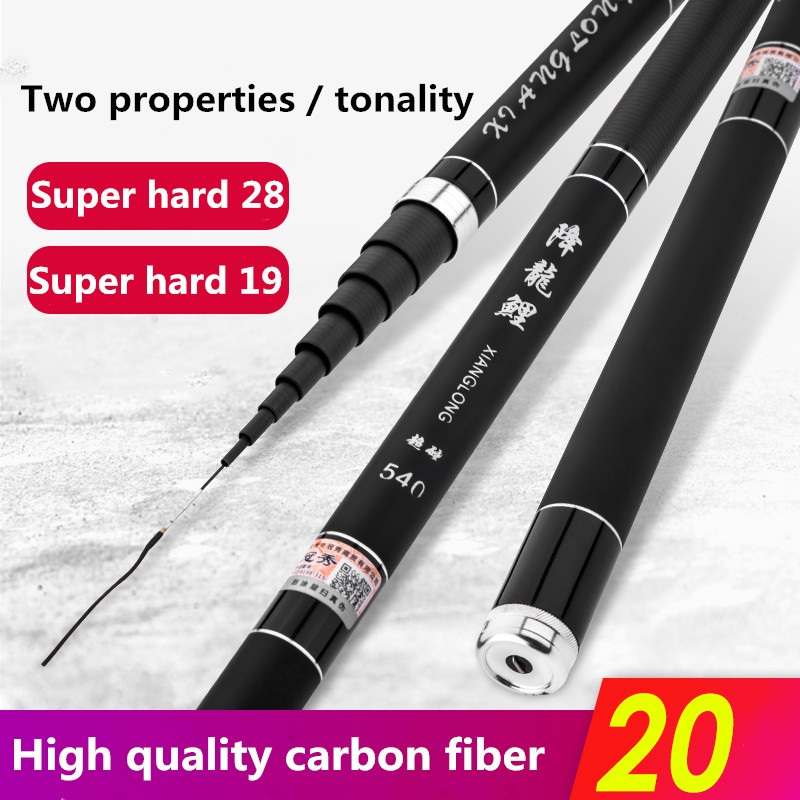 VBONI High Quality Super Light Hard Carbon Fiber Telescopic Fishing Rod Freshwater Hand Pole 3.6/4.5/5.4/6.3/7/8/9M Stream Pole