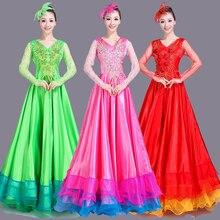 4 цвета Женская Плюс Размер юбка для танца живота испанское фламенко платье Женская сценическая хор одежда команды кружева Bullfighting юбка DL4203
